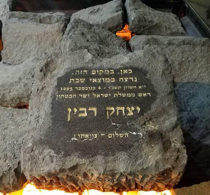 Rabin Memorial©Yakira Shimoni Fulks Art