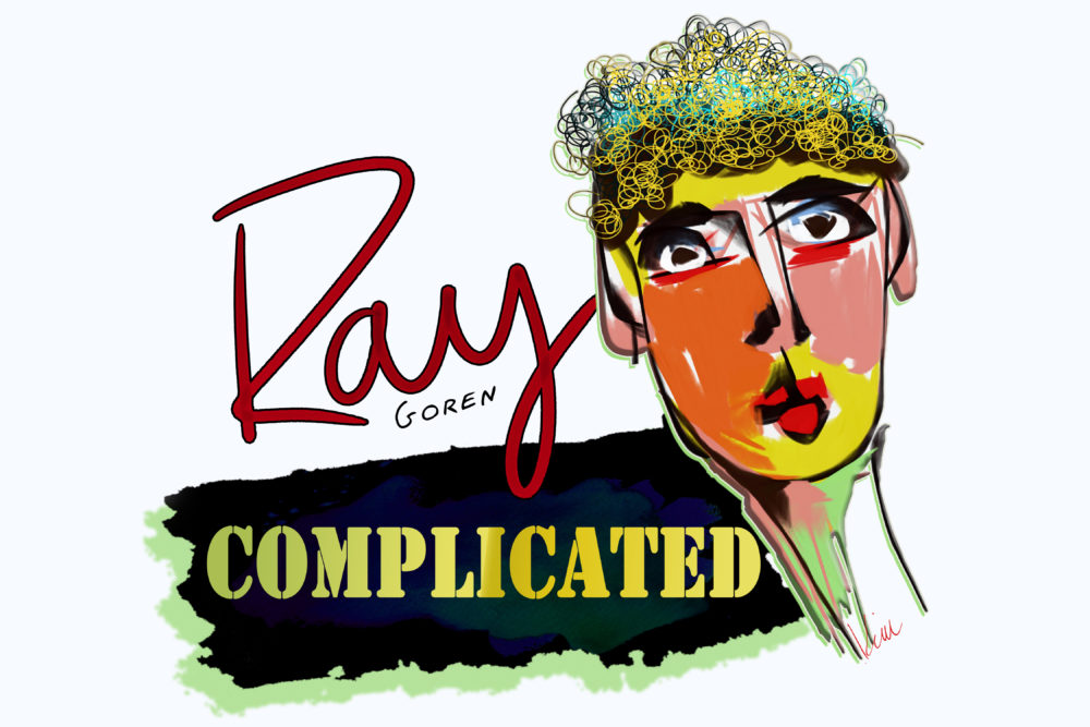 Ray Goren-Complicated Cover ©Yakira Shimoni Fulks—Kira Art and Poetry