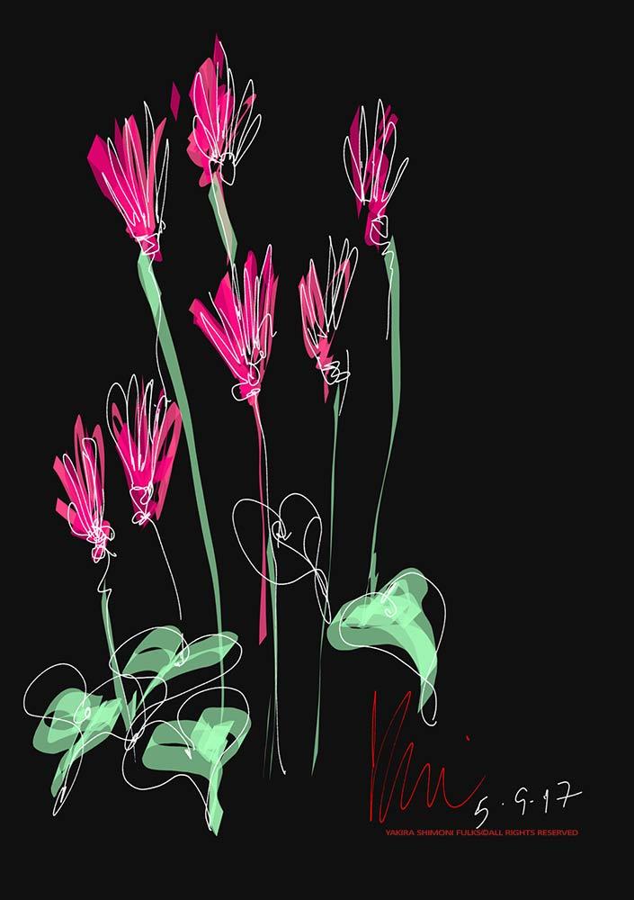 ©Yakira-Shimoni-Fulks—Kiras-Art-and-Poetry